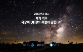UHD Broadcasting in Korea